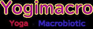 ヨガ×マクロビオティックでYogimacro(ヨギマクロ)