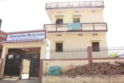 niranjanapublicwelfareschool